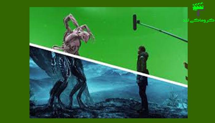 کاربرد فوتیج در فیلمبرداری کروماکی چیست؟