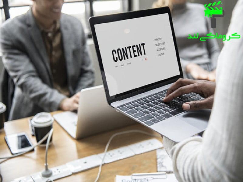 تولید محتوا آنلاین