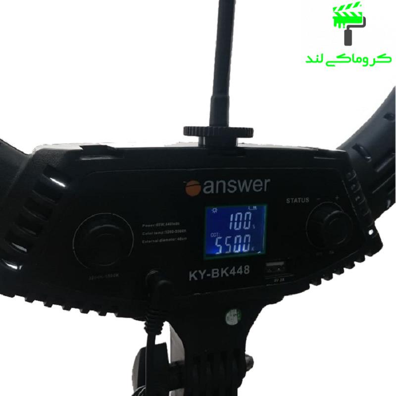 رینگ لایت مدل Answer KY-BK 448 II